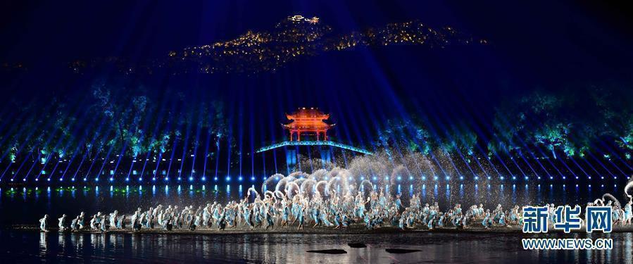 2016  G20杭州峰会 - 山高月远 - 山高月远的博客