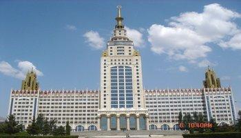 内蒙古工业大学海东校区是不是专科 条件怎么样