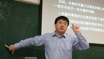 人物简介 贺林,清华大学应用技术学院项目管理培训中心核心教师图片