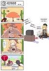 四格漫画18.jpg