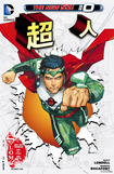 超人漫画系列英雄小图.png
