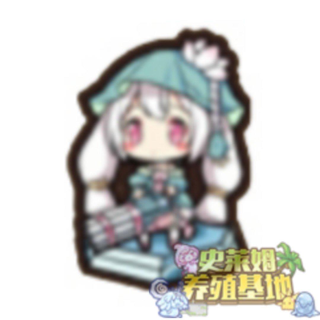 【手办】粉色甜心.jpg