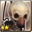 矮人骸骨.png