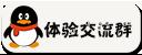 奥兹科技QQ群.png