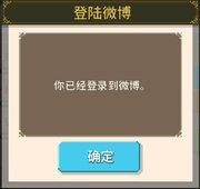 IOS换绑03.jpg