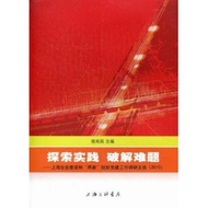 军队党委工作规范_武警8623部队党委有针对性规范基层党支部工作