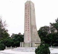 三元里人民抗英斗争纪念碑