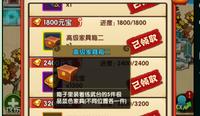 Jiajubao02.png