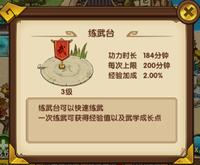 Lianwujiaju04.png