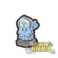 【手办】史莱姆祭司.jpg