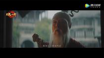 5月18日天龙手游上线赵天师典当行追忆十年青春.png