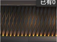 复式铜制墙栏.png