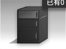 黑色简拼桌柜.png
