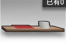 披萨店用餐盘架.png