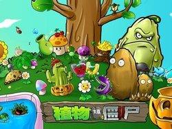 植物大战僵尸简笔画||植物大战僵尸2图片||植物大战
