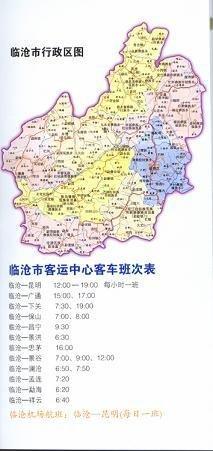 云海王弓缘林峰国语版