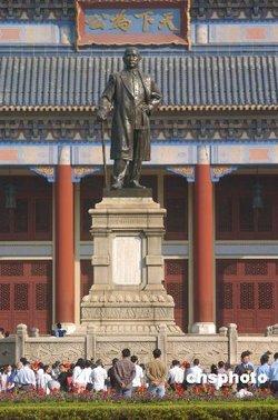 北京理工大学秦皇岛分校