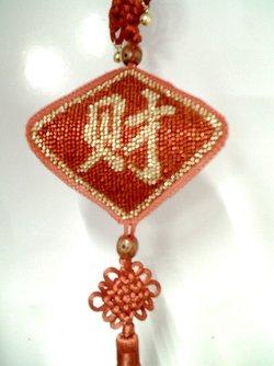 珠绣十字绣