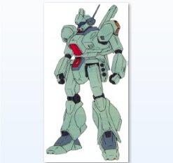 RGM-89杰刚