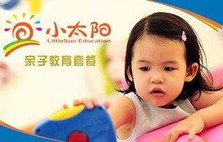 快乐儿童简笔画/跆拳道:6选2+感统测试1次+活动中心