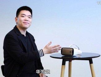 大铅笔硬件测评第八期:华为VR测评.jpg