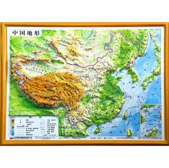 立体中国地形图拼图套装