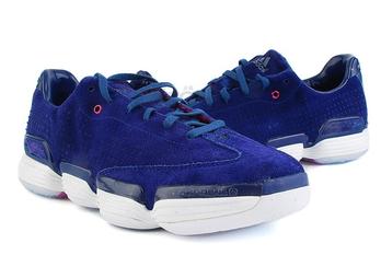 adidas阿迪 男子篮球鞋ts