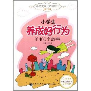 儿童图书奖获奖