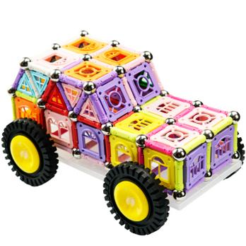 芙蓉天使磁力棒磁性拼装积木钢珠磁铁拆装玩具磁力造