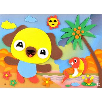 贴画3d立体手工贴纸diy手工制作玩具hy:植物   词贴画3d立体