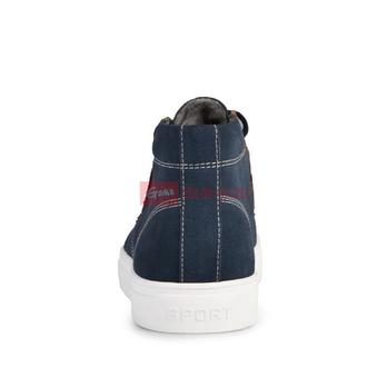 高帮男板鞋韩版英伦鞋子