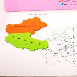海绵宝宝 中国地图大