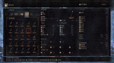 Ds3幽魂投枪1.jpg