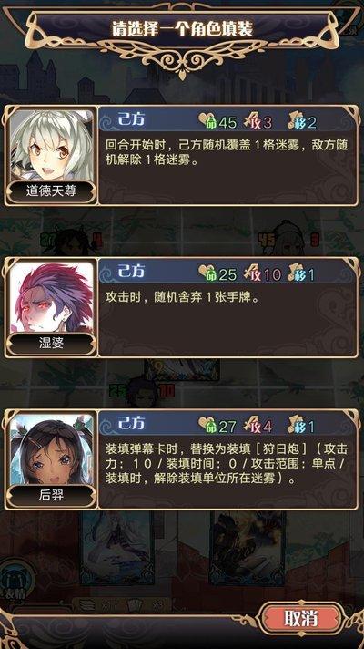 战斗系统7.jpg