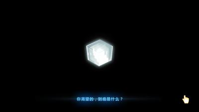 开场动画11.png