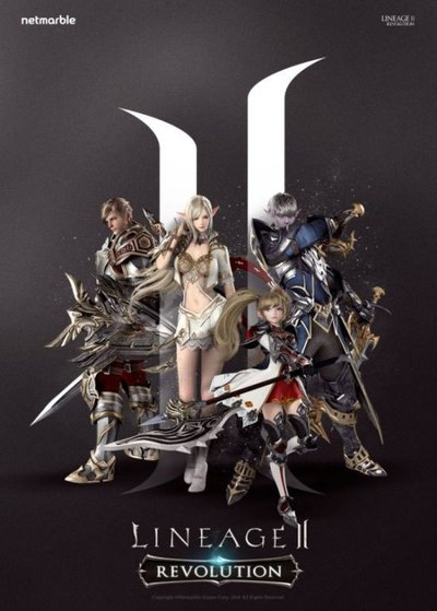 《天堂2:革命》12月4日上市 支持1600人同屏战斗1.jpg