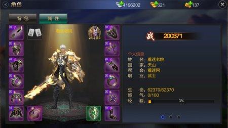 Chengjisihanpc2-01.jpg