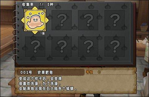 12月20日版本更新笔记 3.5版本中期更新内容公开!28.jpg