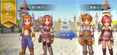 弓箭手→猎人→神射手.jpg