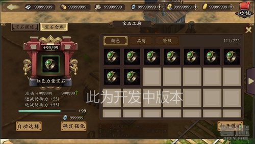 《甲铁城的卡巴内瑞》正版手游UI曝光2.jpg