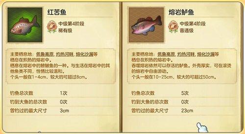 钓鱼风水学48.jpg