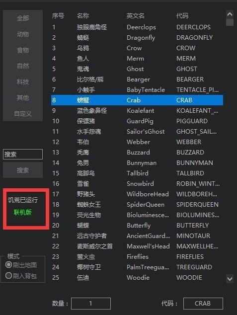 TGP版服务器搭建教程104.jpg