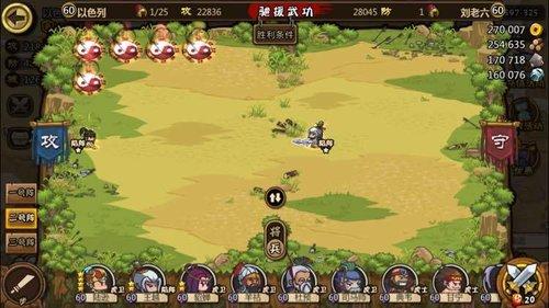 王越vs姜维0.jpg