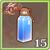 中经验瓶x15.png