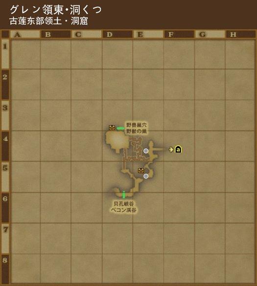 古莲东部领土·洞窟-资源.jpg