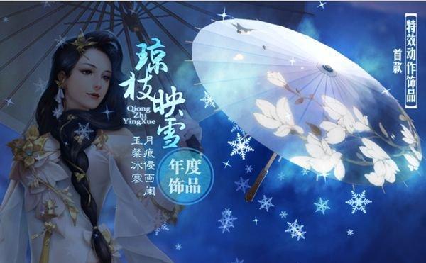 2017春节活动05.jpg