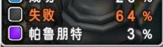 中级炼3.png