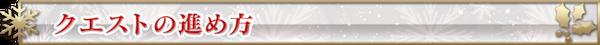 Midashi 13 679jn.png