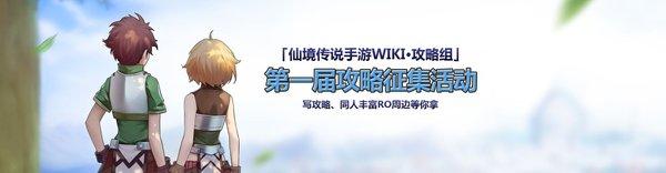 2017着迷WIKI新春狂欢07.jpg