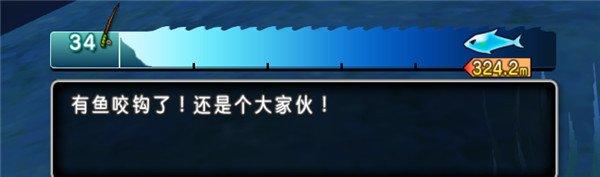 大型钓鱼图文攻略37.jpg